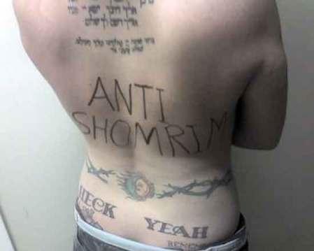 anti shomrim? -leah klime