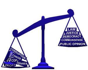 Injustice-shmira mesira-cop