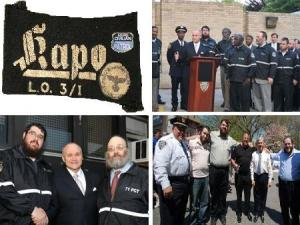shmira cop-convicted criminals gangsters- Mesira