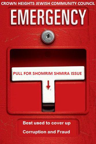 http://whoisshmira.files.wordpress.com/2011/04/crown-heights-jewish-community-council-inc-chjcc-shmira-mesira-corruption-fraud-chleaks-com.jpg
