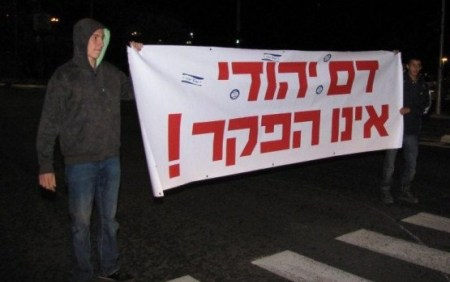 Jewish blood is not cheep- Mesira-mossrim-blood libel