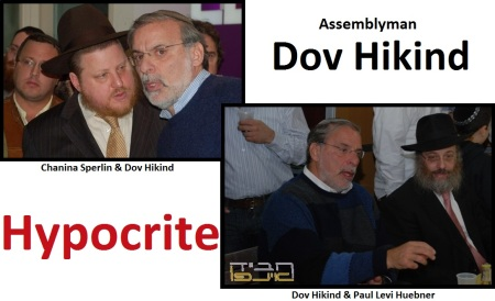 Dov Hikind-chanina sperlin-hypcocrite-yitzchak shuchat-crown heights shmira-mesirah