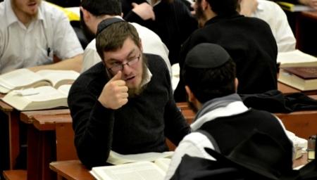 Central Yeshivah Tomchei Tmimim-Lubavitcher Yeshiva (770)