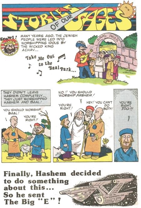 Mendy and the Golem- Eliyahu HaNavi (1)