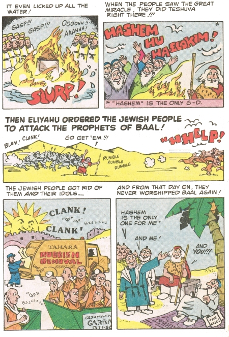 Mendy and the Golem- Eliyahu HaNavi (5)