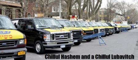 Meshichistim-chillul hashem-chillul lubavitch