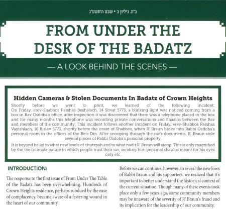 Crown-Heights-Beth-Din-Yosef-Yeshayah Braun-Ahaton Yaakov Schwei-corruption-fraud-shmuel kraus- (1) - Copy