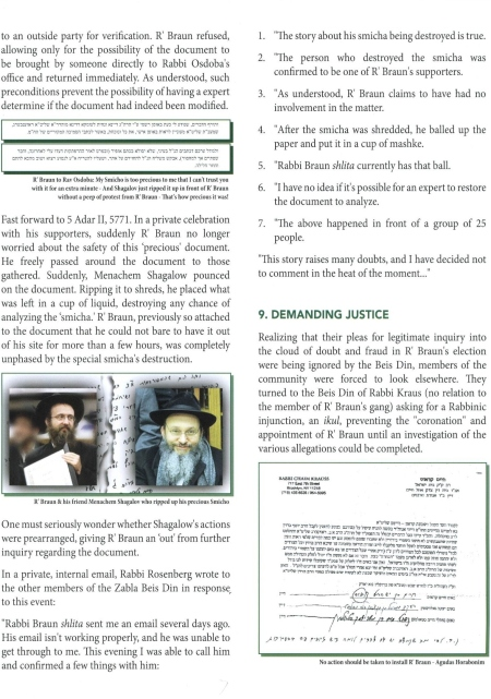 Crown-Heights-Beth-Din-Yosef-Yeshayah Braun-Ahaton Yaakov Schwei-corruption-fraud-shmuel kraus- (7)