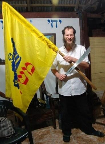Meshichist-Violence-Shneur Rotem-מישיחיסט-שניאור רותם-מוסר-מלשין