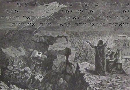 Destruction_of_Korah_Dathan_and_Abiram-Meshichistim