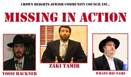 crown heights jewish community council-Zaki Tamir, Yossi Hackner and Fishel Brownstein-corruption-fraud