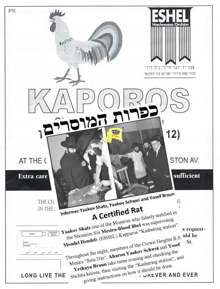 Eshel Hachnosas Orchim-Kaparut-menachem mendel hendel-yaakov shatz- (-אשל-הכנסת -אורחים) (1)