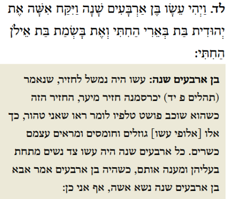 Esau-menachem mendel hendel-Yosef (Joseph) Baroch Spielman-infomrers-mossrim-mesirah-meshichistim