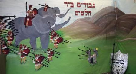 שומרים-shomrim-the weak in the hands of the strong-גיבורים ביד חלשים