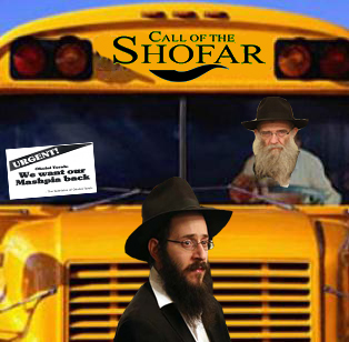 Nachman Schapiro Throws Shlomo Sternberg under the bus