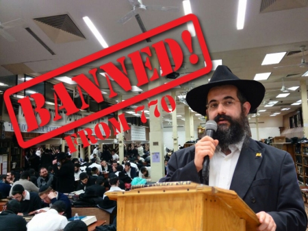 menachem mendel Hendel banned from 770- meshichistim mossrim-מענדל הענדל