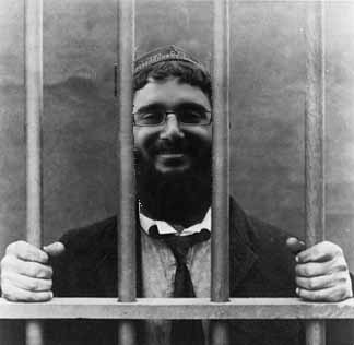April 29, 2014: The מוסר Shalom Cohen (שלום כהן) currently behind bars.