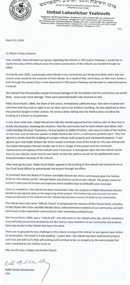 Moshe meir gluckowsky-menachem mendel hendel-Central Yeshiva Tomchei Timimim Lubavitz of the U.S.A.-letter