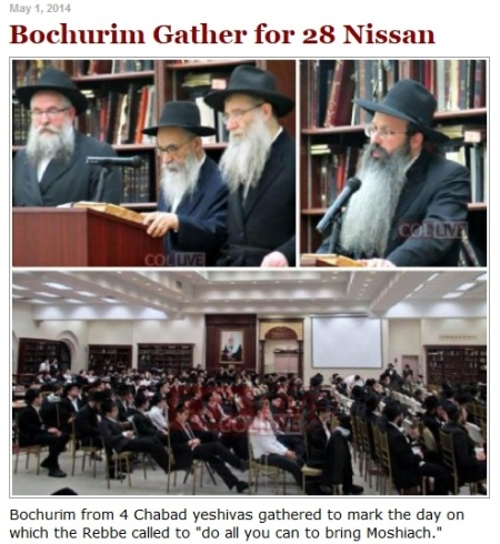Bochurim Gather for 28 Nissan-collive.com