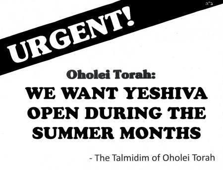 URGENT-OHOLEI TORAH-KEEP YESHIVA OPEN