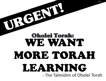 URGENT-OHOLEI TORAH-KEEP YESHIVA OPEN3