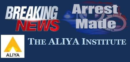 Moishe Feiglin-Aliya Institute-crown heights-meth lab-arrest-drugs