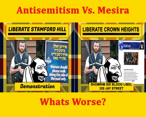 SHOMRIM SIX BLOOD LIBEL-londonneonazis-MESHICHISTIM0MESIRA-CROWN HEIGHTS-Antisemitism