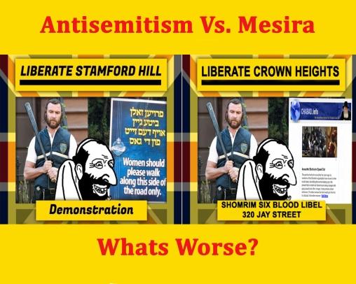 SHOMRIM SIX BLOOD LIBEL-londonneonazis-MESHICHISTIM0MESIRA-CROWN HEIGHTS-Antisemitism