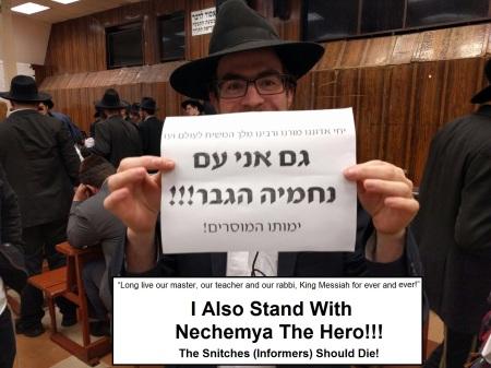 meshichist hero