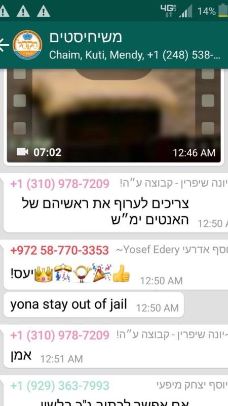 meshichistim- yosef edery-yona shifrin-יוסף -beheading-isis- אדרעי-יונה שיפרין